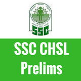 SSC CHSL Test Series