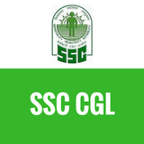 SSC CGL Test Series