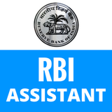 RBI Assistant Prelims Test Series