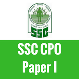 SSC CPO Paper I Test Series